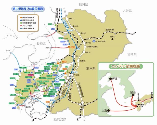 熊本県港湾MAP